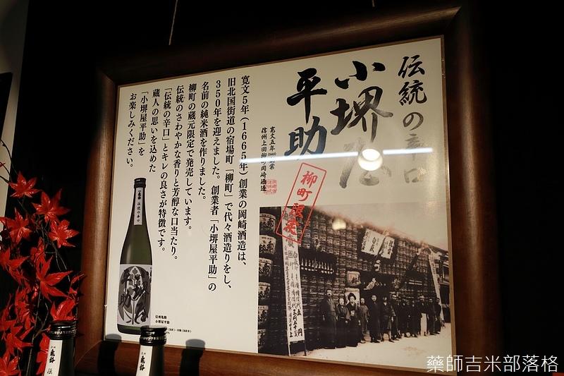 Ueda_180114_349.jpg