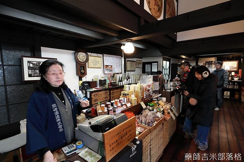 Ueda_180114_350.jpg