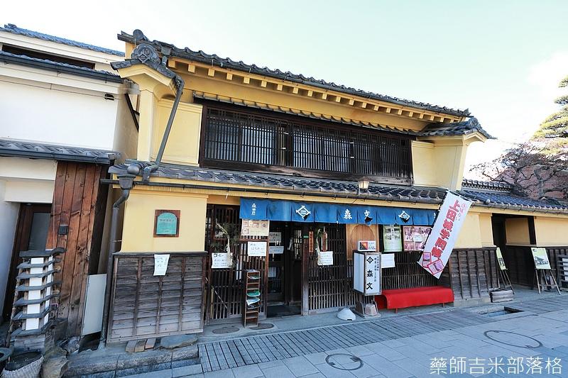 Ueda_180114_357.jpg