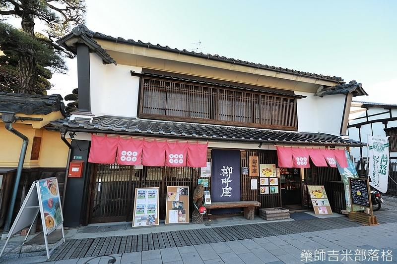 Ueda_180114_362.jpg