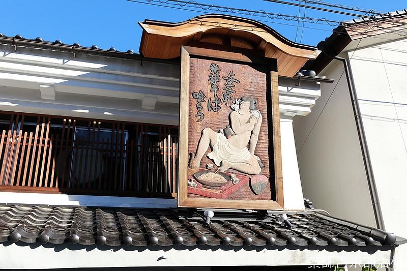 Ueda_200214_386.jpg