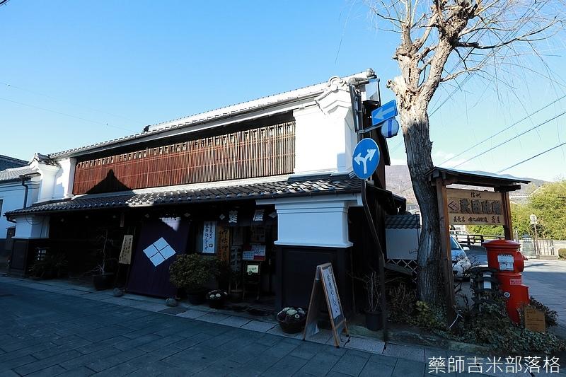 Ueda_180114_391.jpg
