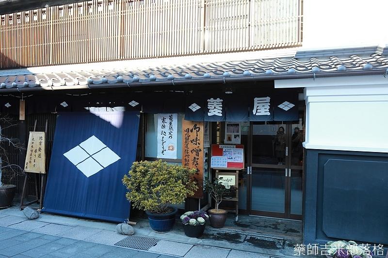 Ueda_180114_392.jpg