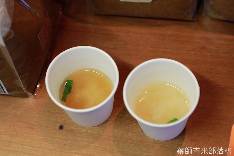 Ueda_200214_395.jpg