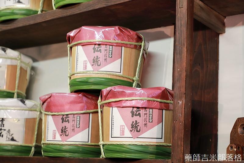 Ueda_180114_398.jpg