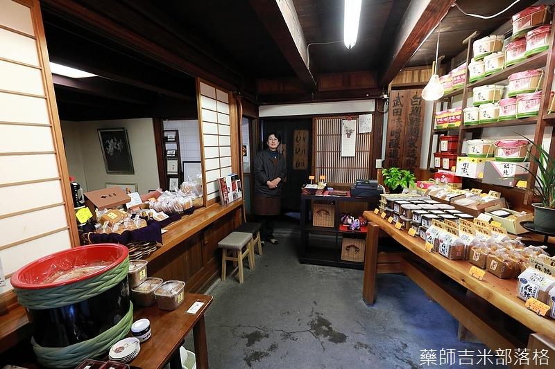Ueda_180114_404.jpg