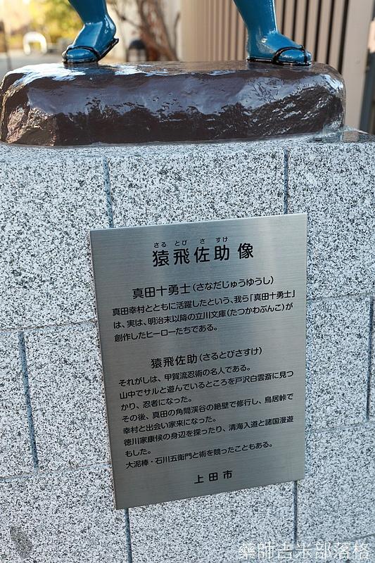 Ueda_180114_408.jpg