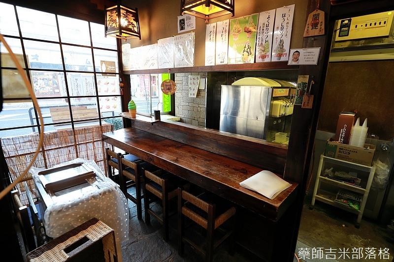 Ueda_180114_455.jpg