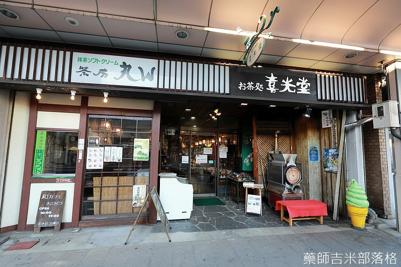 Ueda_180114_457.jpg