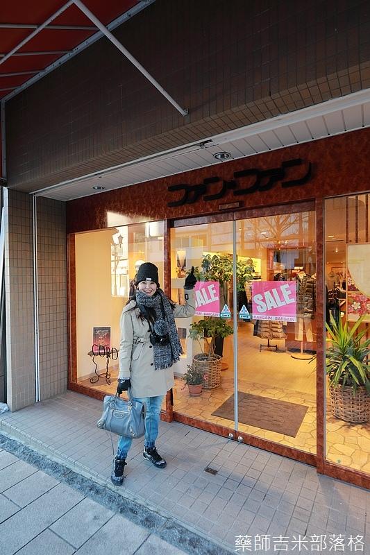 Ueda_180114_467.jpg