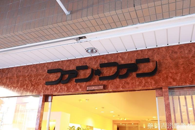Ueda_200214_469.jpg