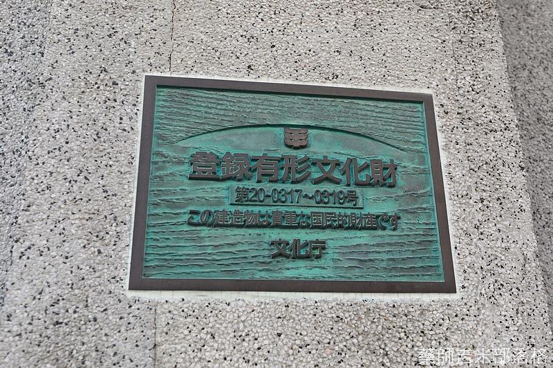 Ueda_180114_471.jpg