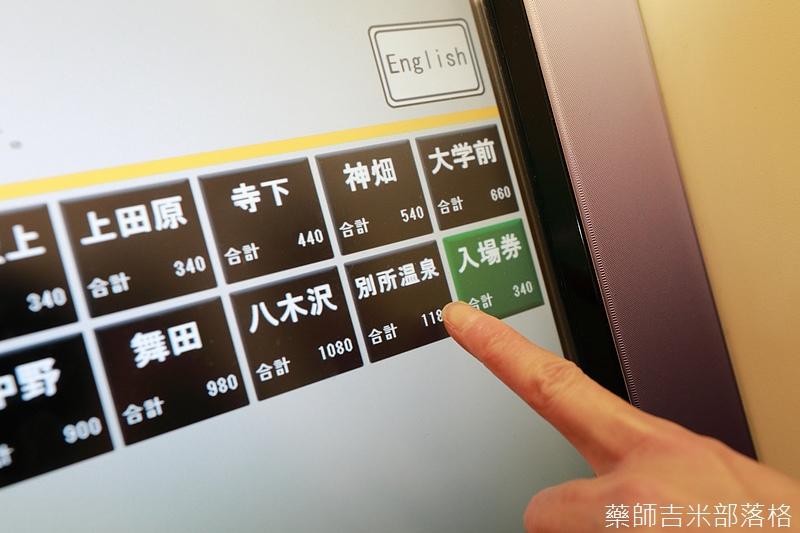 Ueda_180114_490.jpg