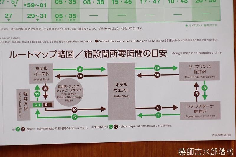 Karuizawa_180115_473.jpg