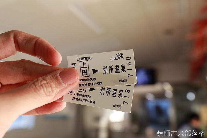 Ueda_180114_496.jpg