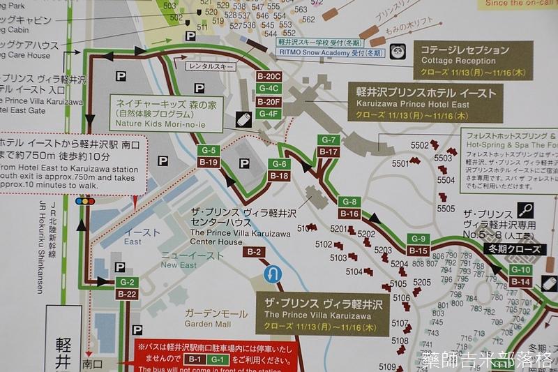 Karuizawa_180115_474.jpg