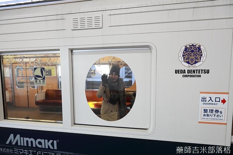 Ueda_180114_512.jpg