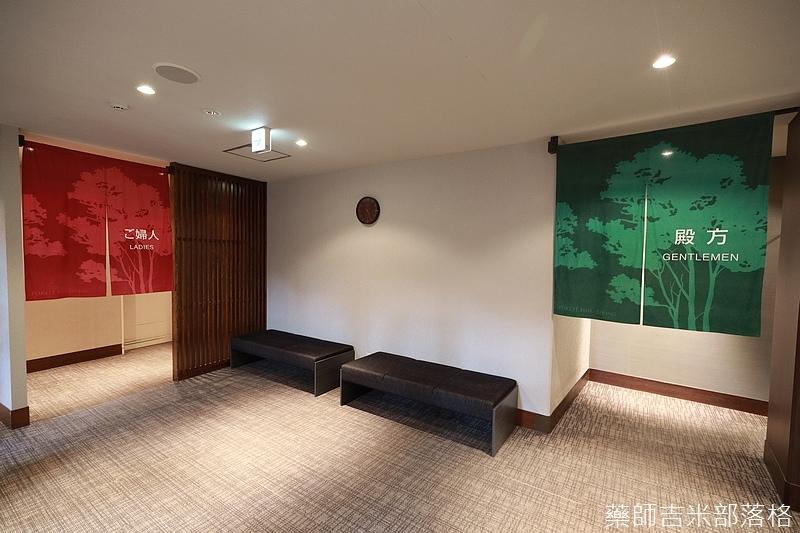 Karuizawa_180115_528.jpg