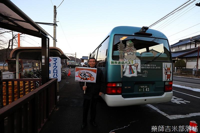 Ueda_180114_567.jpg