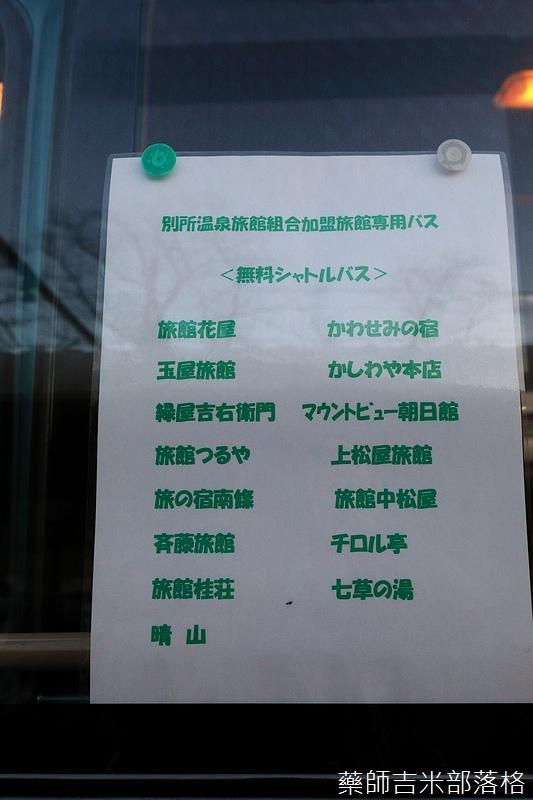 Ueda_180114_574.jpg