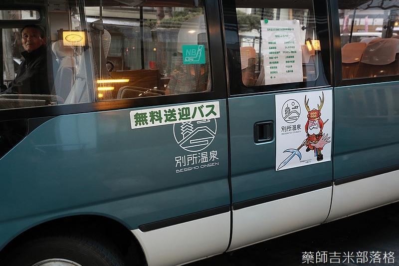 Ueda_180114_581.jpg