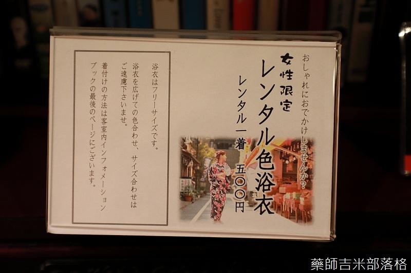 Ueda_180114_687.jpg
