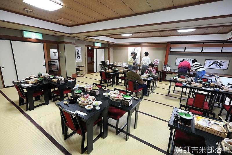 Ueda_180114_840.jpg