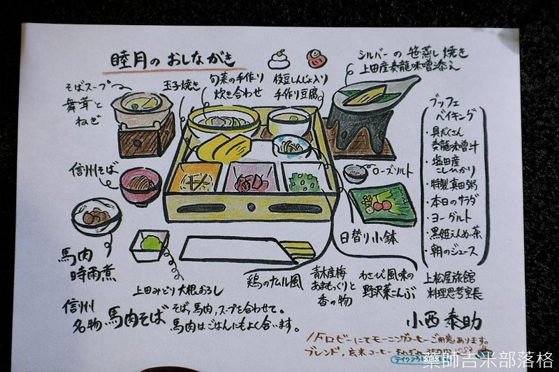 Ueda_180114_852.jpg