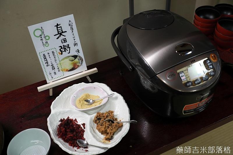 Ueda_180114_860.jpg
