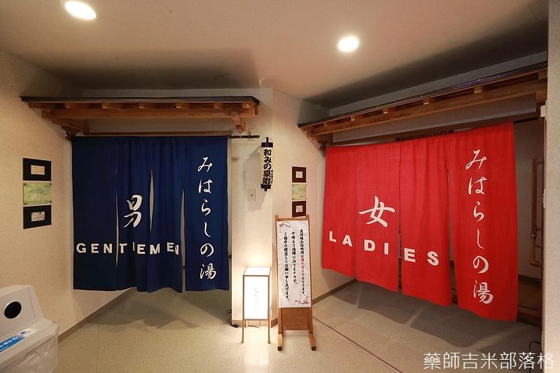 Ueda_180114_874.jpg