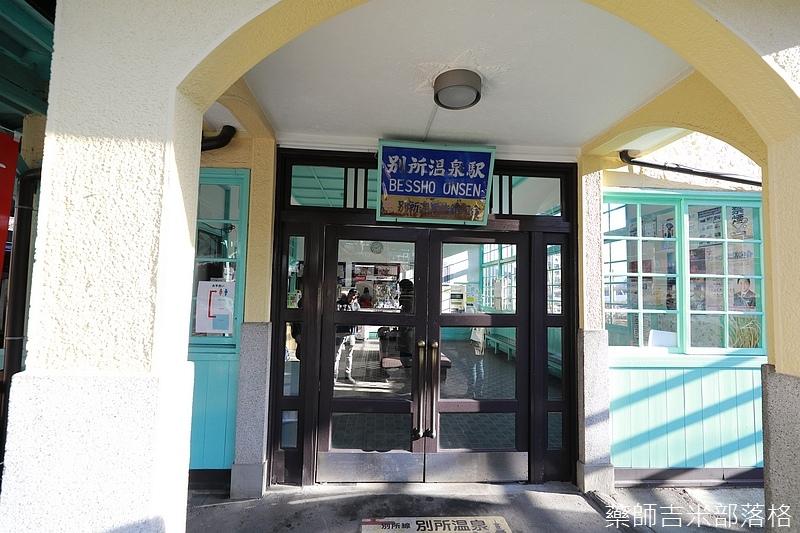 Ueda_180114_919.jpg