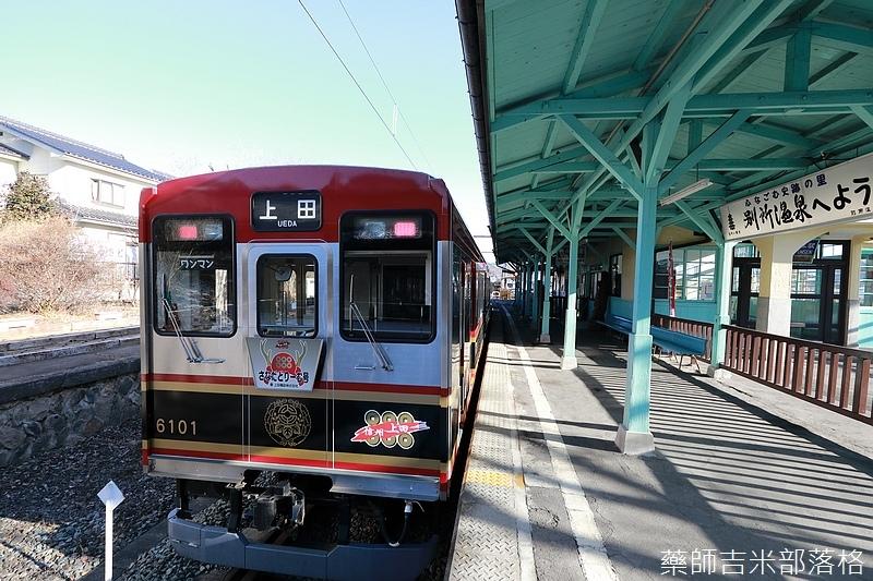Ueda_180114_923.jpg