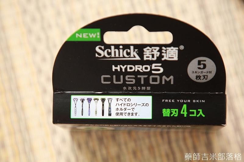 Schick_Hydro5_016.jpg