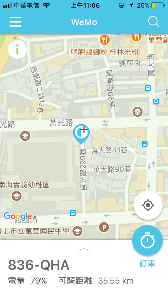 7租車畫面.PNG