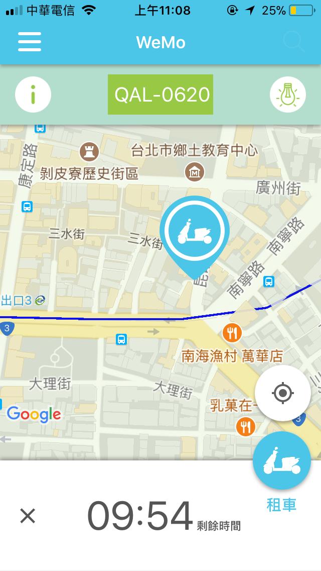 11租借.PNG
