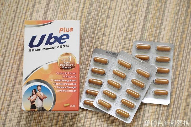 Ube_Plus_001.jpg