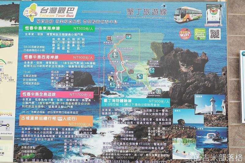 Aquarium_011.jpg