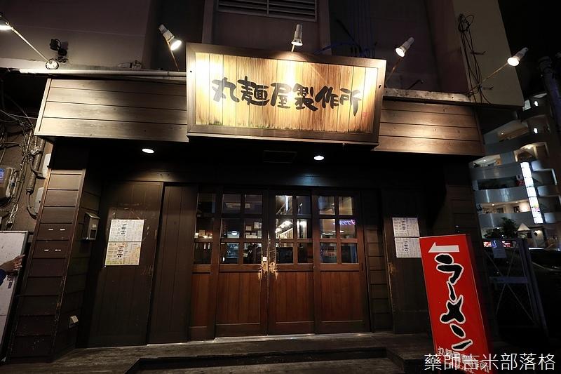Okinawa_1801_0029.jpg