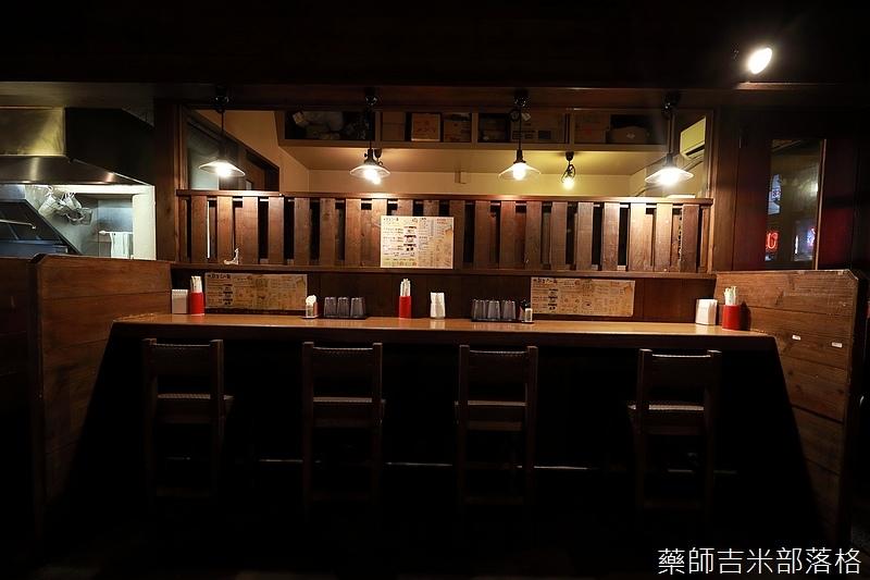 Okinawa_1801_0036.jpg