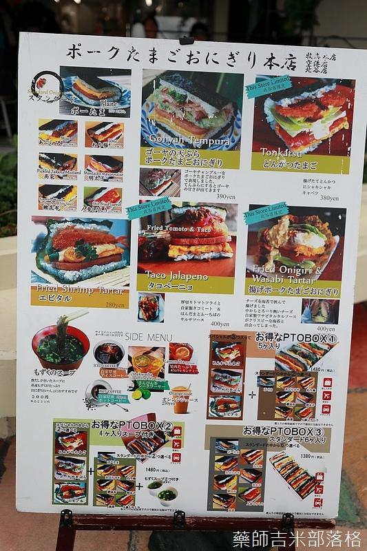 Okinawa_1801_0092.jpg