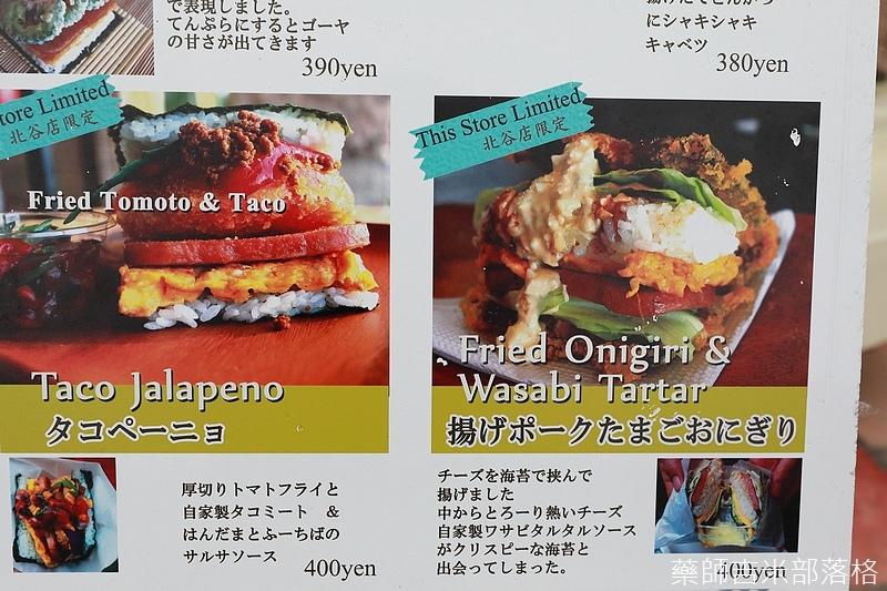 Okinawa_1801_0100.jpg
