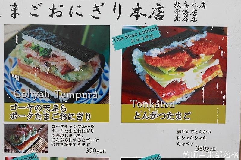 Okinawa_1801_0101.jpg