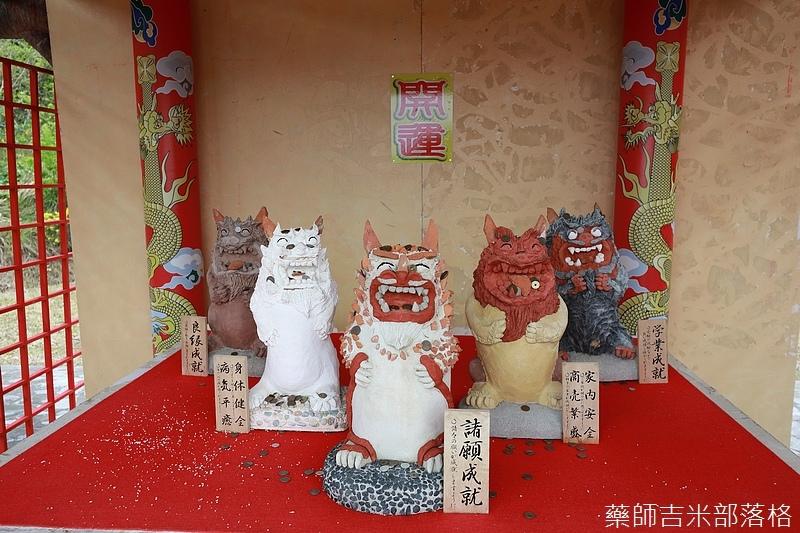 Okinawa_1801_0208.jpg