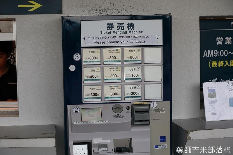 Okinawa_1801_0700.jpg