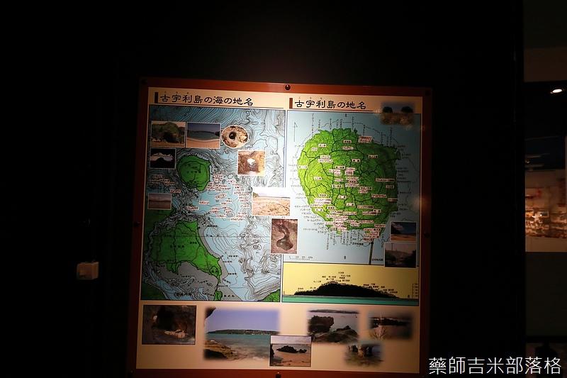 Okinawa_1801_0782.jpg