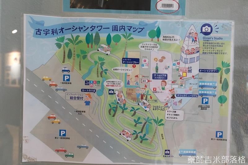 Okinawa_1801_0786.jpg