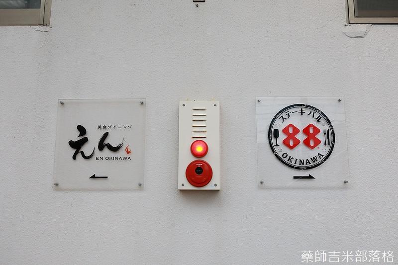 Okinawa_1801_0802.jpg