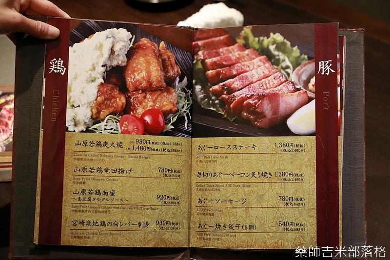 Okinawa_1801_0819.jpg