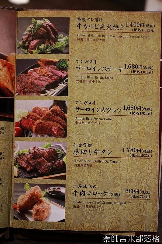 Okinawa_1801_0828.jpg