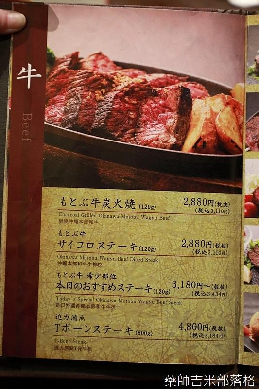 Okinawa_1801_0829.jpg